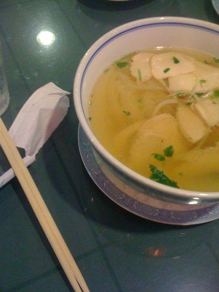 pho_cali_chicken_noodle.jpg